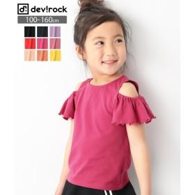ANAP(アナップ)オフショル Tシャツ トップス 全9色