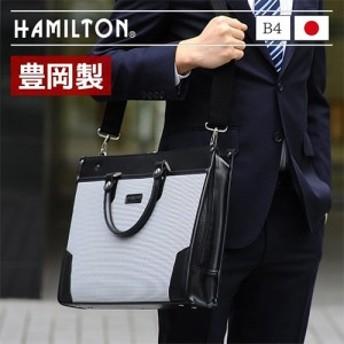ブリーフケース ビジネスバッグ 日本製 豊岡製鞄 B4 PVC 大開き 千鳥格子 通勤 出張 黒 #22293 就活 就職活動 プレゼント