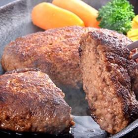 [熊本]熊本和牛あか牛ハンバーグセット 洋惣菜・スープ