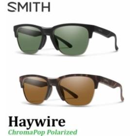 2019 NEWモデル SMITH スミス サングラス Haywire ヘイワイヤー ChromaPop Polarized クロマポップ 偏光レンズ 正規品