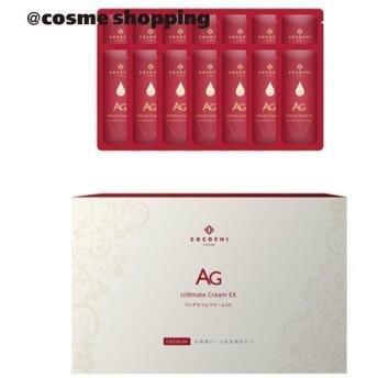 AGアルティメット(エージーアルティメット)/リッチセラムクリームEX(本体/上品な香り) フェイスクリーム