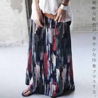 ボトムス スカート ロング ロングスカート 柄 マキシ アート柄スカート・4月18日20時〜再再販。80ptメール便可