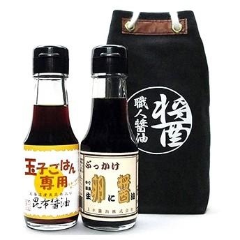 [職人醤油]たまごかけご飯に合う醤油2本セット A グロサリー・調味料