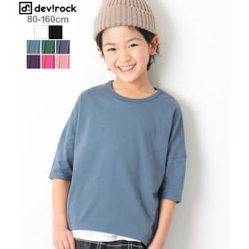 【セール開催中】ANAP(アナップ)ゆるっとTシャツ 無地 トップス 全7色