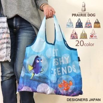 エコバッグ 折りたたみ ディズニー シリーズ ショピングバッグ オシャレ 大容量 キャラクター レジ袋