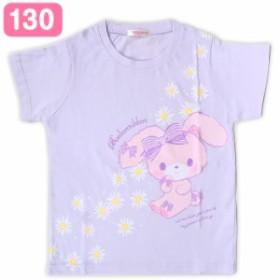 ぼんぼんりぼん キッズ Tシャツ デイジー 130cm 子供 サマー☆サンリオ 春夏キッズファッションシリーズ