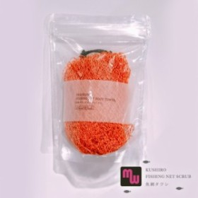 【メール便対応可能】釧路 漁網たおる 漁網美人 ボディタオルプレミアム(オレンジ)