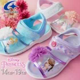 キッズ ジュニア 女の子 サンダル ムーンスター MoonStar C1235 ディズニー プリンセス 子供靴 ベルクロ ソフィア シンデレラ エルサ ア