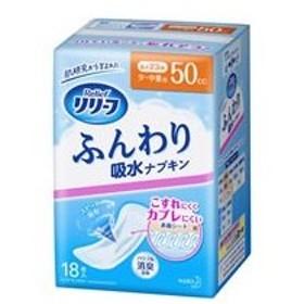 KAO/リリーフ ふんわり吸水ナプキン 少・中量用 18枚