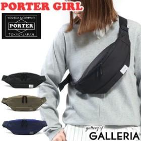 【商品レビューで+5倍】吉田カバン ポーターガール ムース PORTER GIRL MOUSSE ウエストバッグ WAIST BAG(L) 751-18181 新作 2019