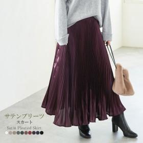 サテンプリーツスカート フレアスカート プリーツスカート Aライン ラッパー裾 光沢感 プリーツ ロング丈 ウエストゴム 伸縮性 ふんわり 広がりデザイン レディース
