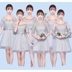 82e8ded644e75 6色♪ワンピ 服 きれいめ 女性 素敵 ブライダル ウェディングドレス 二次会 大きいサイズ 綺麗