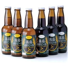 霧島高原ビール ブロンド・ガーネット 6本セット クラフトビール