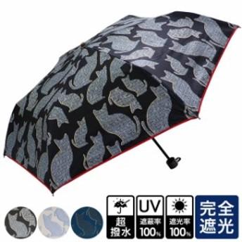 折りたたみ傘 猫シルエット柄 猫柄 晴雨兼用 雨傘 日傘 携帯用 かさ 折りたたみ 傘 カサ 雨具 プチギフト