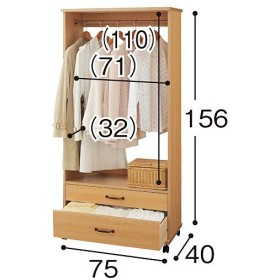 ハンガーラック(ミラー&引き出しタイプ) - セシール ■カラー:ホワイト ナチュラル ■サイズ:B(引き出し付きタイプ/幅60),A(ミラー付きタイプ/幅60),F(引き出し付きタイプ/幅75),E(ミラー付きタイプ/幅75)