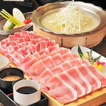 [kitchen 伊志川]相模豚コラーゲンしゃぶしゃぶ 精肉