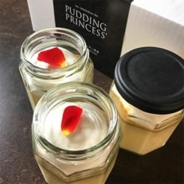 プリン・プリンセス(低糖質プリン) 6個 箱入
