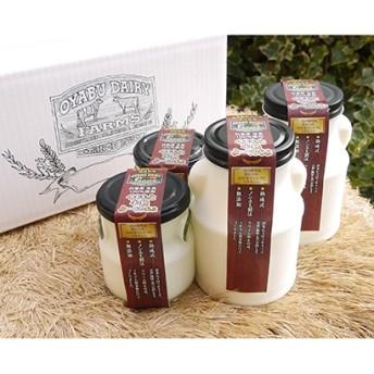 [熊本]くまもと半熟よーぐるちょ180g2個&450g2個 アイス・乳製品