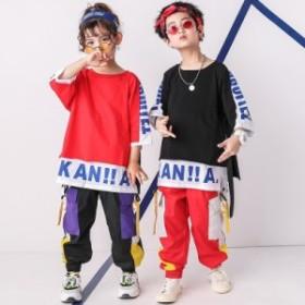 子供 ダンス 衣装 上下2点ヒップホップ HIPHOP キッズダンス衣装 ステージ衣装 ジャズダンス ウエア 衣装 子供服 スポーツウェア