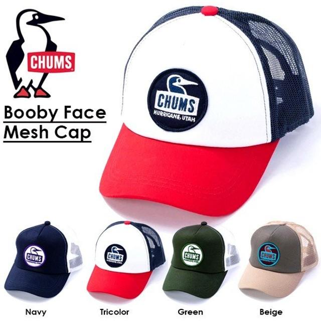 キャップ CHUMS チャムス メンズ レディース ブービーメッシュキャップ CAP 帽子 2019春夏新作 頭周り 58〜60cm