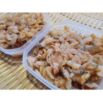 つぶ貝のキムチ漬け 150g×2[Ta501-A213]