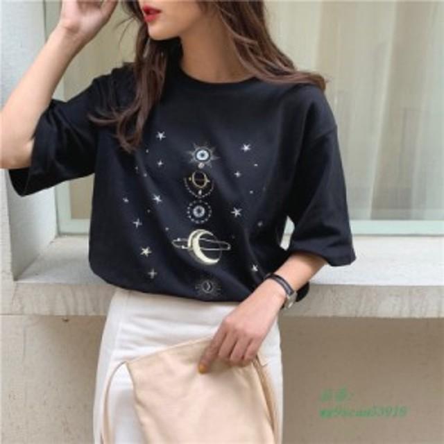 ファッション新夏 Tシャツ女性 韓国  O ネック半袖星空刺繍シックなルース Tシャツ女性 カジュアルな原宿トップス