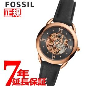 ポイント最大19倍! フォッシル FOSSIL 腕時計 レディース 自動巻き ME3164