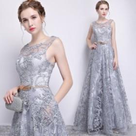 結婚式 お呼ばれ ドレス 20代 30代 40代 パーティー ロング丈 マキシ フレア ノースリーブ シースルー 体型カバー きれいめ 上品 プチプ