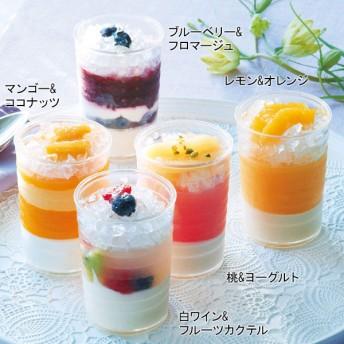 【婦人画報】グラスデザート5種のフルーツヴェリーヌ