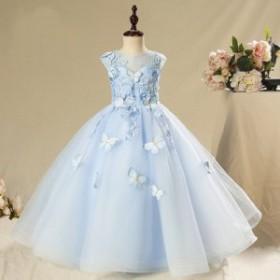 73037dabf3c91 子供ドレス コンクール衣装 ロング ピアノ発表会 プリンセスドレス チュール