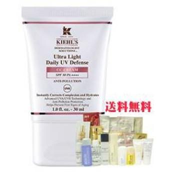 【正規品・送料無料】キールズ DS UVディフェンス CCクリーム SPF50・PA++++(30ml)
