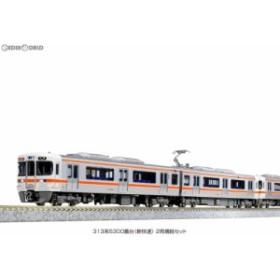 b40e649ac122f9 廃盤プラレール S-46 サウンドJR東海313系電車 通販 LINEポイント最大0.5 ...