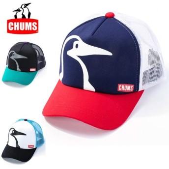 CHUMS チャムス Booby Mesh Cap ブービーメッシュキャップ CH05-1159 【アウトドア/日本正規品/キャップ】