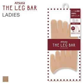 【メール便(3)】 (アツギ)ATSUGI (ザ・レッグバー)THE LEG BAR つま先 ソックス 靴下 5本指 トウカバー 薄手 防臭 22-25cm
