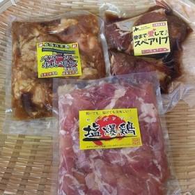 真心お肉屋さんのおすすめセット[Ta505-P053]