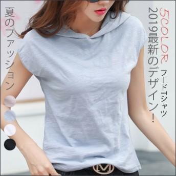 新作!4カラートップスTシャツ大人上品/可愛いオシャレ/フードTシャツ