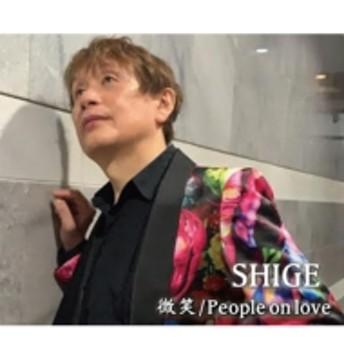 SHIGE (歌手)/微笑