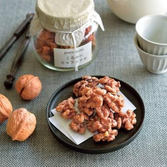 【婦人画報】PURE NUTS-くるみのキャラメリゼ 2本セット