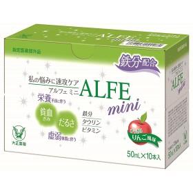 大正製薬アルフェミニ50ml×10本[指定医薬部外品]