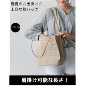 e20138773768 ショルダーバッグ レディース 草編みバッグ かばん 麦わら 鞄 かごバッグ 女性 肩掛け トートバッグ 手提げ
