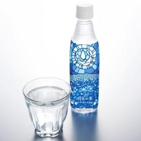 【婦人画報】月光の水~山形月山自然水~ 10本入り