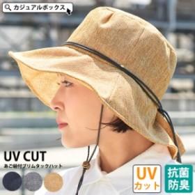 麦わら帽子 レディース 帽子 uvカット帽子 uvカット UV つば付き あごひも 農作業 農作業女子 春 夏 春夏 春用 夏用 つば広 帽子 つば広