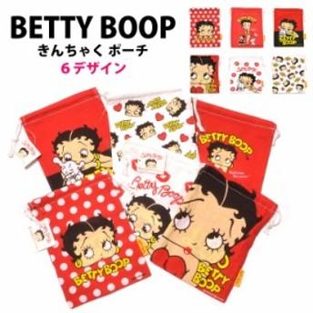 【メール便対応】ベティブープ Betty Boop 巾着袋 きんちゃく ポーチ 6種類 ベティちゃん キャラクター 小物入れ アメリカン雑貨】┃