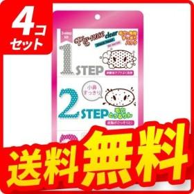 ホリカホリカ ピッグクリアブラックヘッド3ステップキット(ノーウォーター)日本専用 1個 ((1セット)) 4個セット