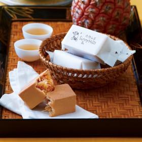 【婦人画報】パイナップルケーキ 5個入