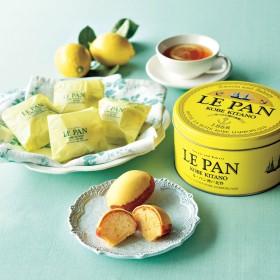 【婦人画報】ル・パンの瀬戸内レモンケーキ缶6個入り