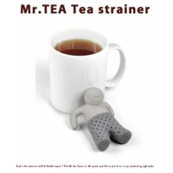 Mr.TEAティーストレーナー [45597] ■ ミスターティー 茶こし 面白 おもしろ アメリカン雑貨