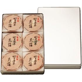 【婦人画報】野菜煎餅 18包入り