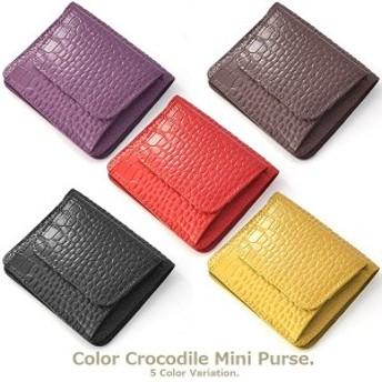 二つ折り財布 レディース 財布 小銭入れ 牛革 クロコ型押し 使いやすい s217