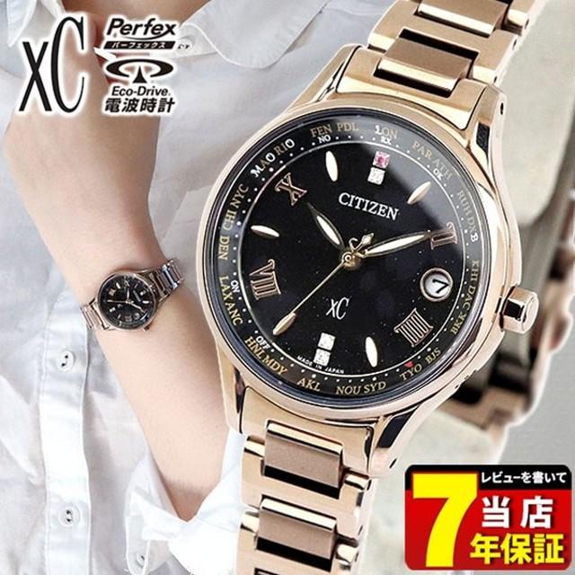 ポーチ付 シチズン クロスシー エコドライブ 電波 ソーラー 限定 腕時計 レディース CITIZEN xC EC1168-52E 国内正規品 レビュー3年保証